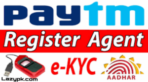 How to become a Paytm Kyc Agent- Paytm Partner Program