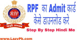 Rpf admit card daownload