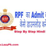 Rpf admit card download