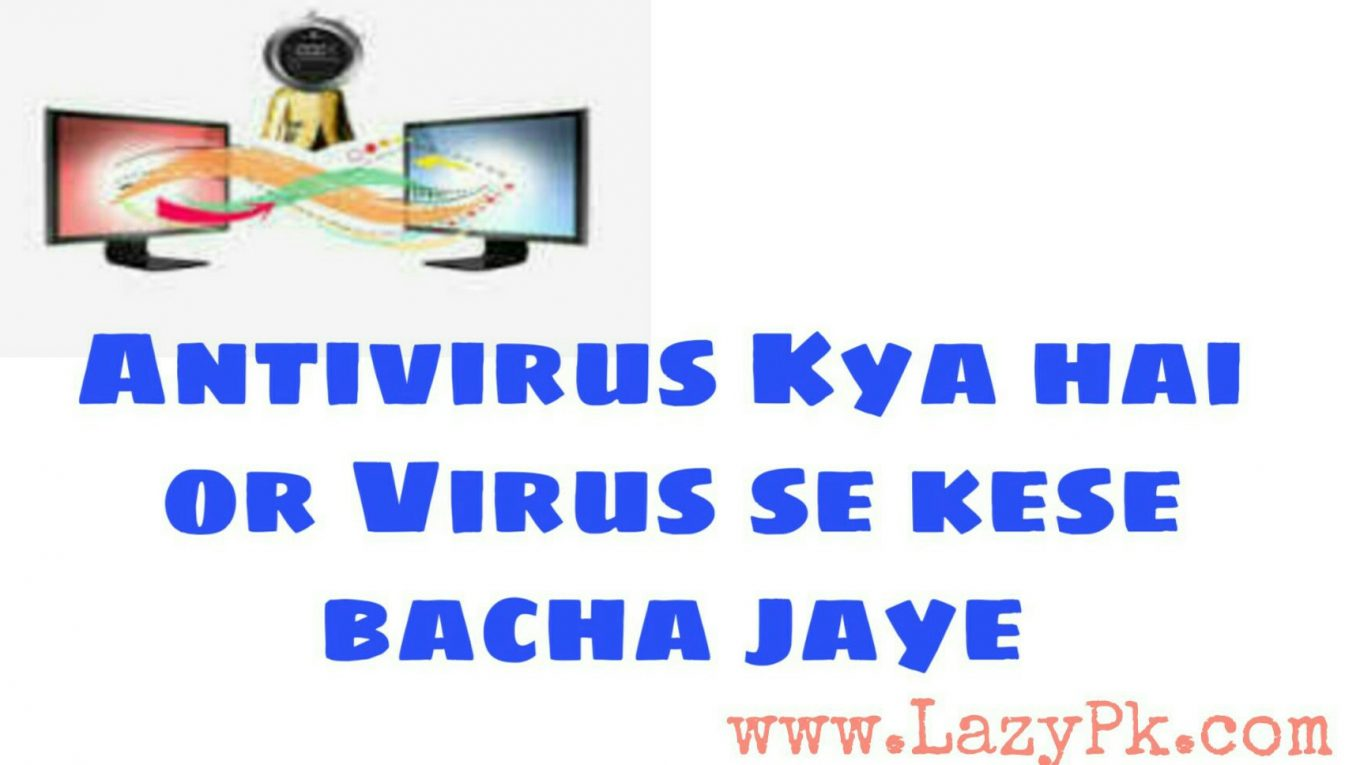 What is Antivirus
