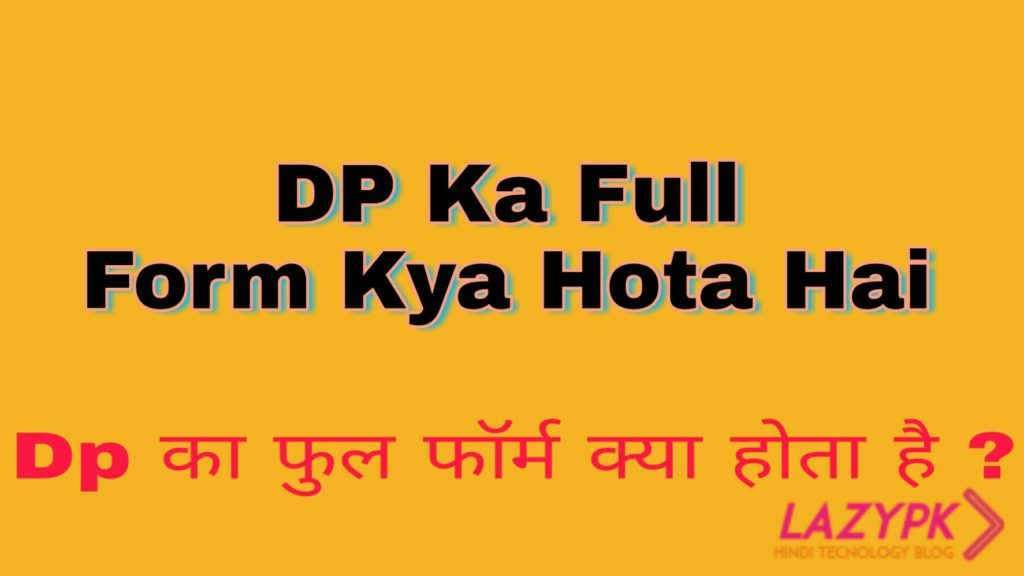 Dp Ka Full Form