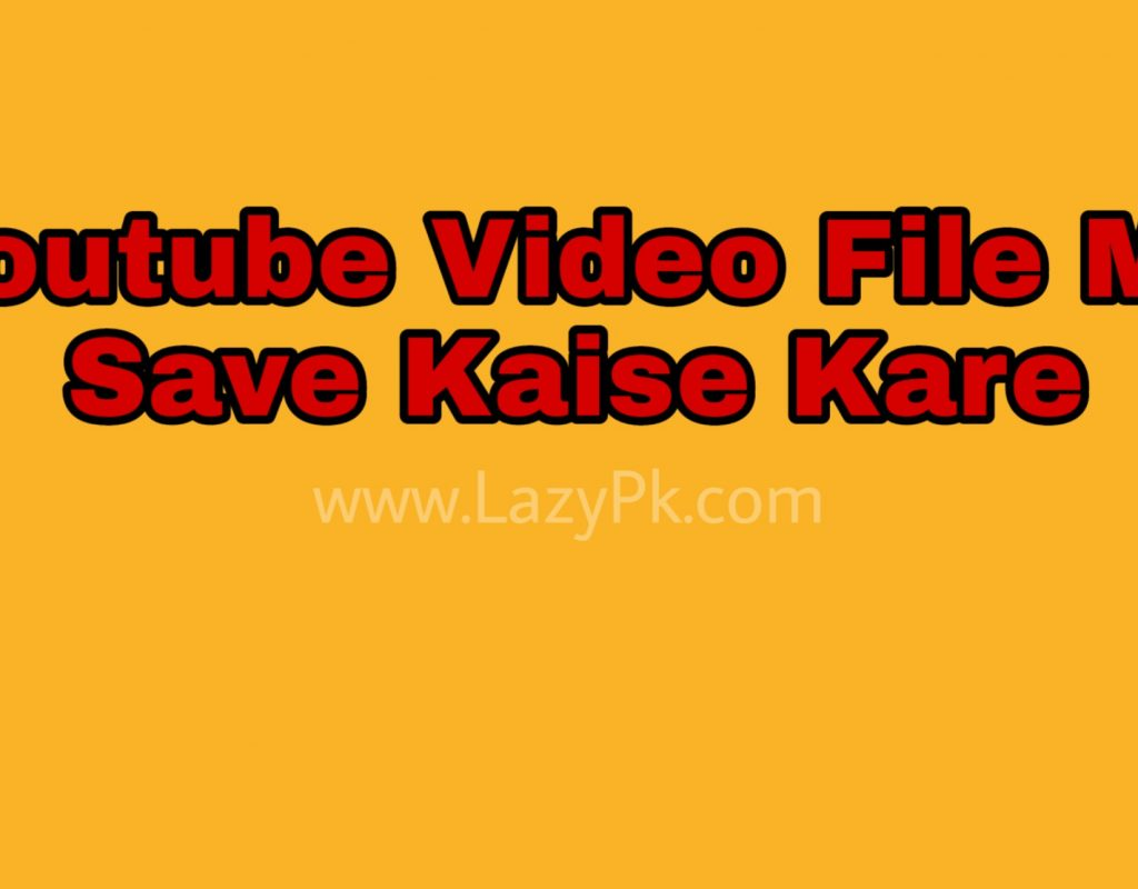 https://www.lazypk.com/youtube-video-download-kaise-kare/