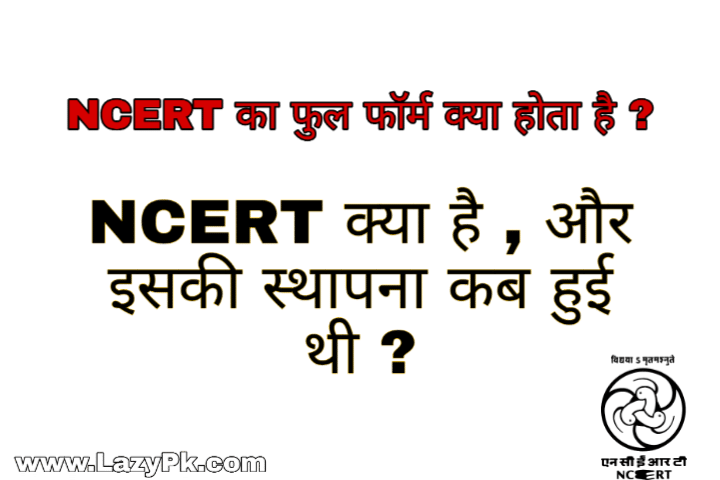 Ncert ka full form