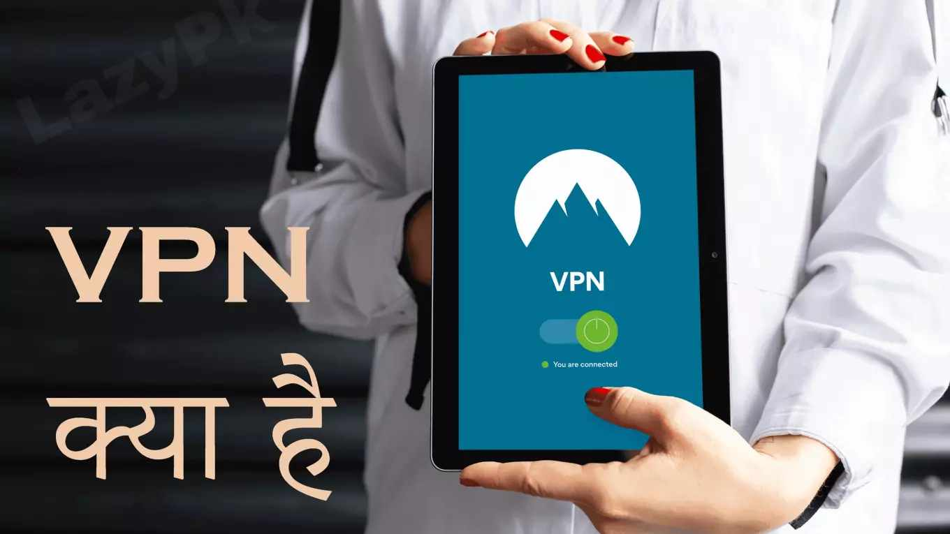 Vpn kya hai full information in hindi
