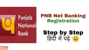 Pnb Net Banking Registration in Hindi