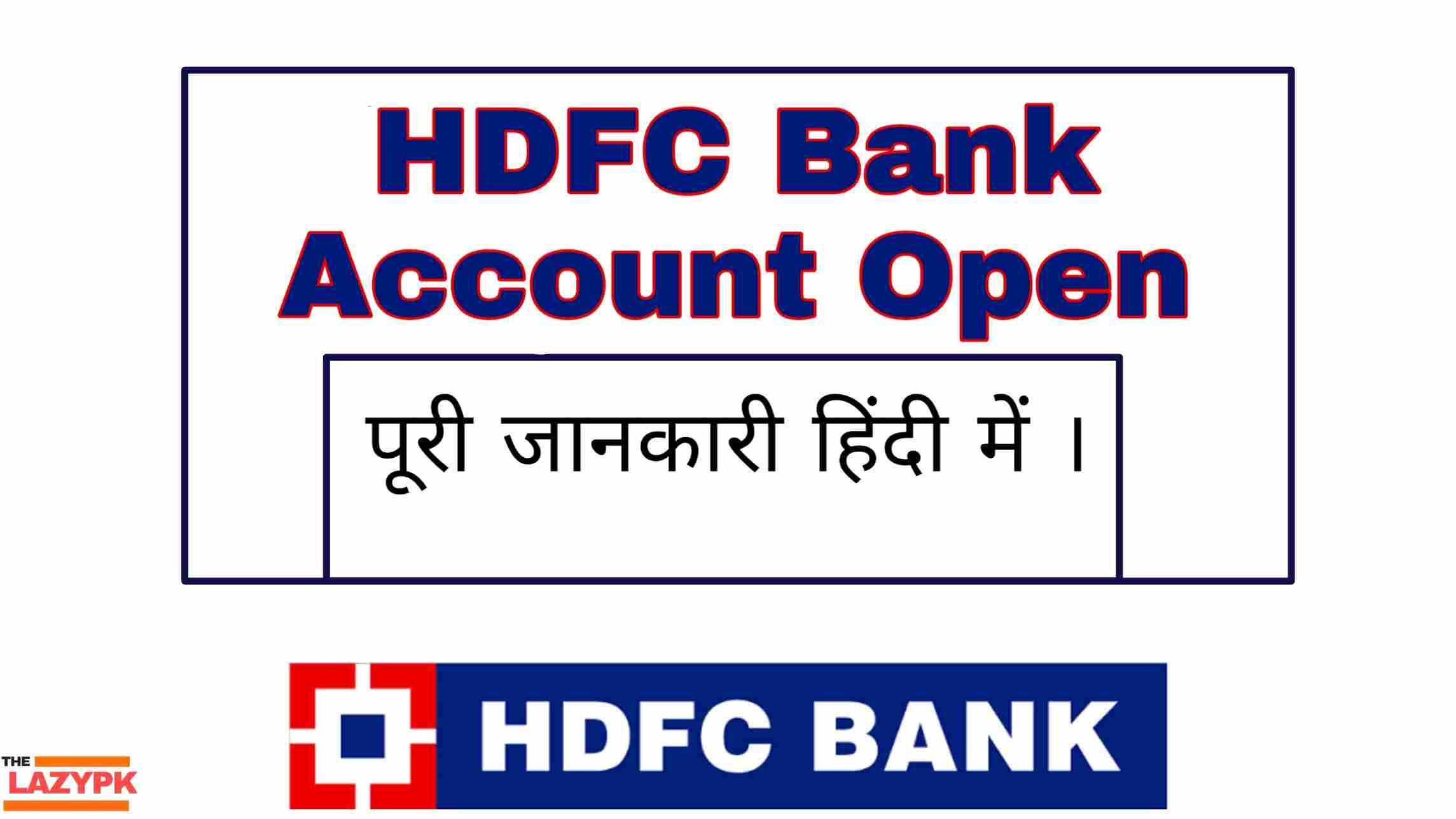 HDFC Bank Account Open