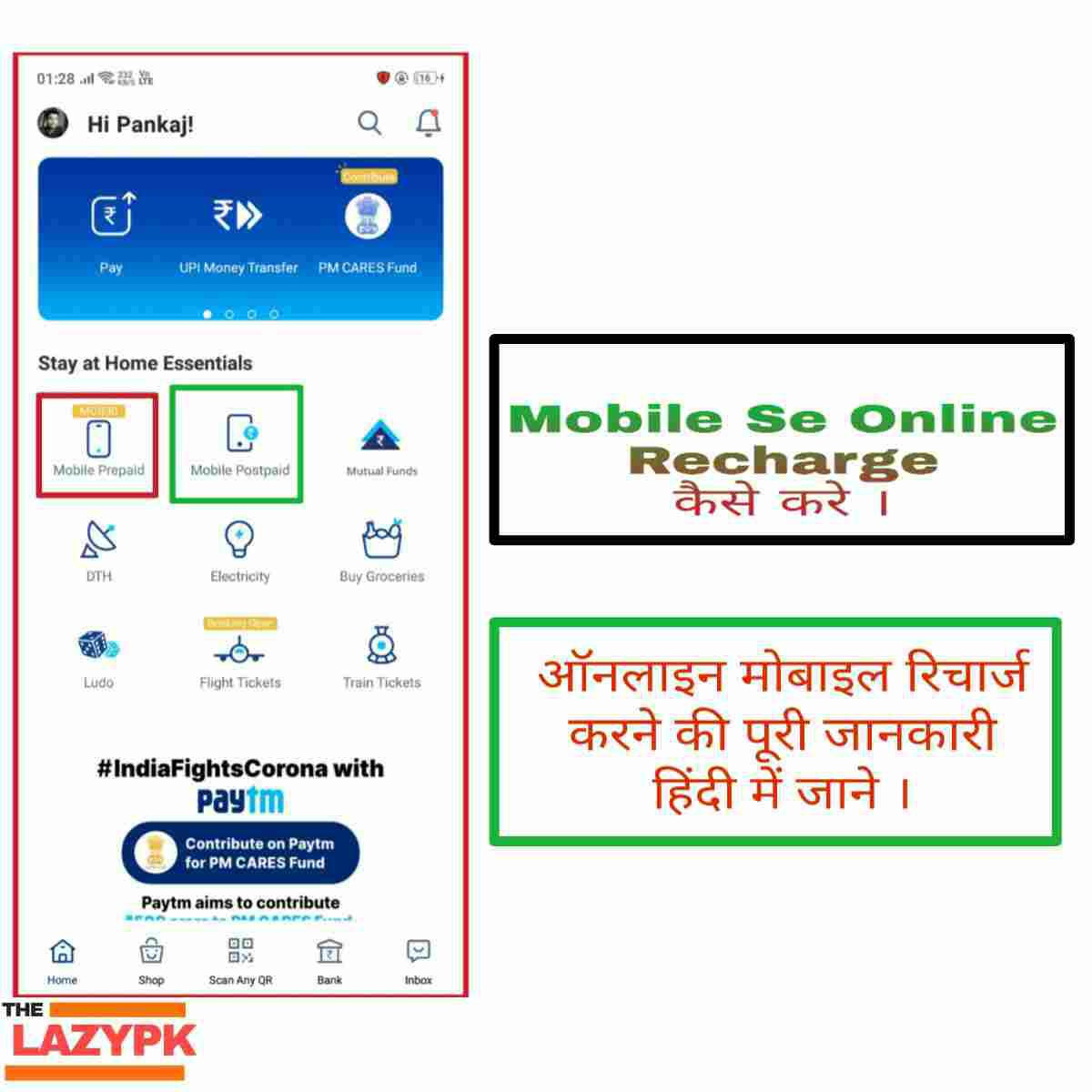 Mobile Se Online Recharge Kaise Kare