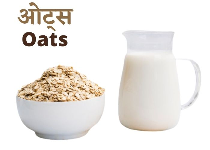 Oats-for-obesity